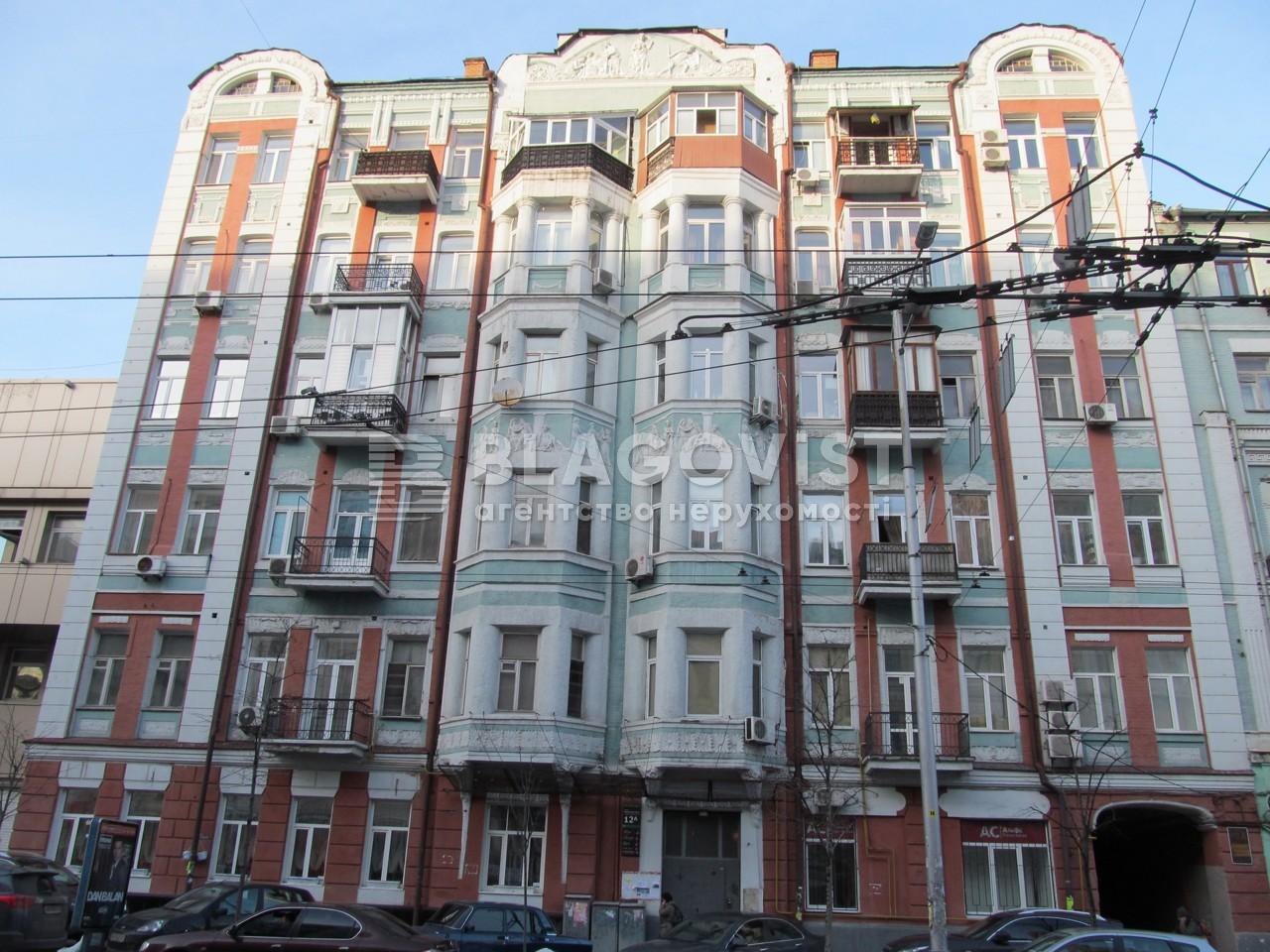 Квартира A-105517, Саксаганского, 12а, Киев - Фото 2