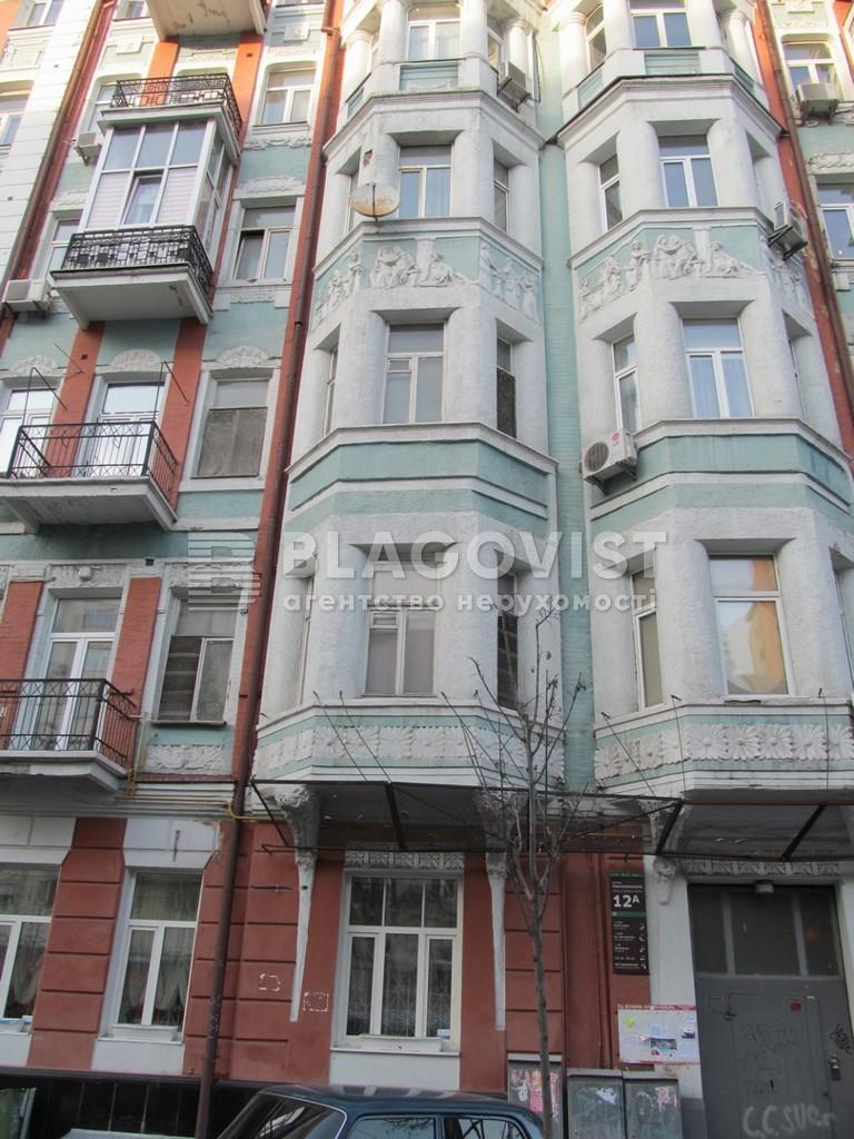 Квартира A-105517, Саксаганского, 12а, Киев - Фото 3