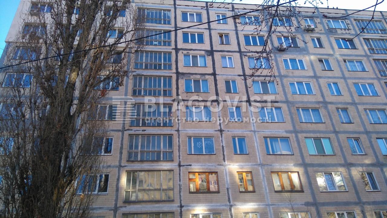 Квартира C-105470, Малишка А., 31, Київ - Фото 1