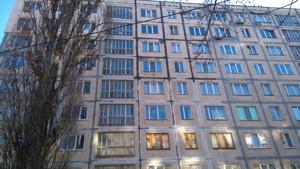 Квартира Малишка А., 31, Київ, P-27162 - Фото1