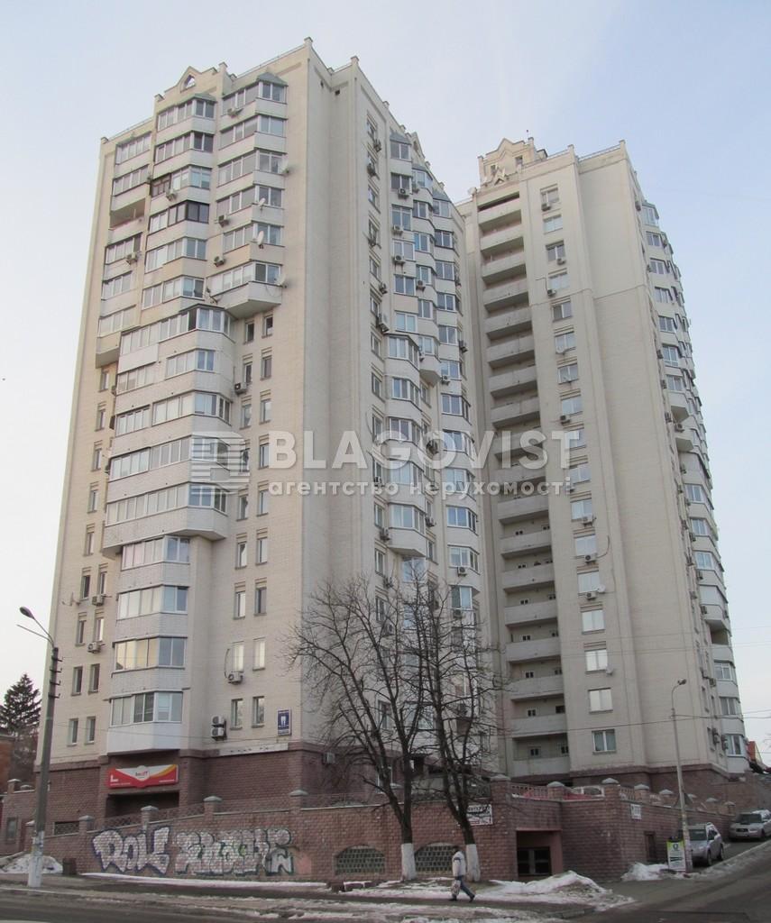 Квартира H-49686, Васильківська, 18, Київ - Фото 2
