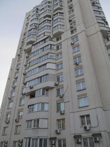 Квартира H-49686, Васильківська, 18, Київ - Фото 3
