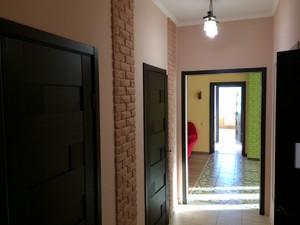 Квартира Глубочицкая, 32а, Киев, Z-1474477 - Фото 12
