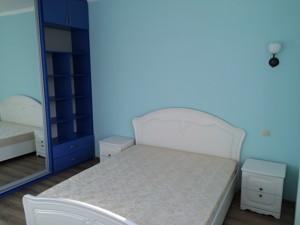 Квартира Глубочицкая, 32а, Киев, Z-1474477 - Фото 6