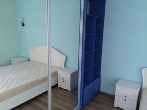 Квартира Глубочицкая, 32а, Киев, Z-1474477 - Фото 7
