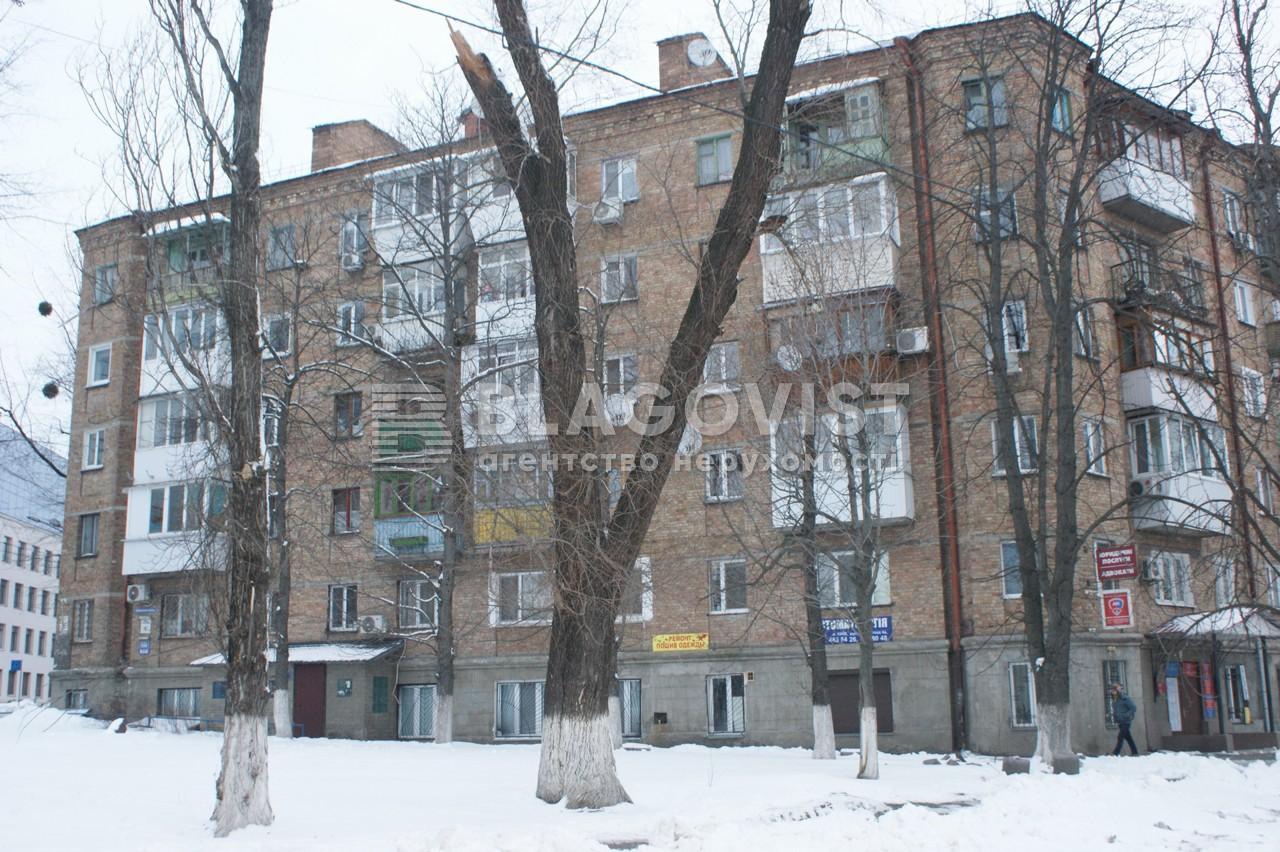 Офіс, Z-91438, Зоологічна, Київ - Фото 1