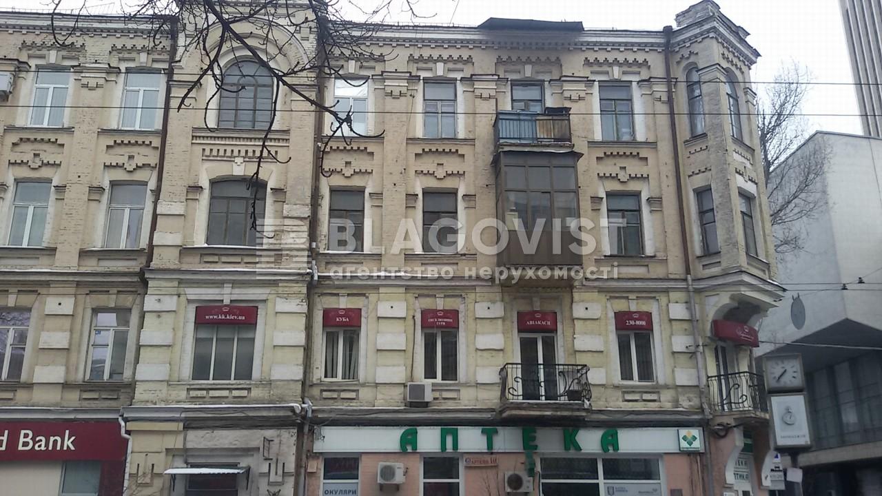 Нежитлове приміщення, H-35957, Січових Стрільців (Артема), Київ - Фото 2
