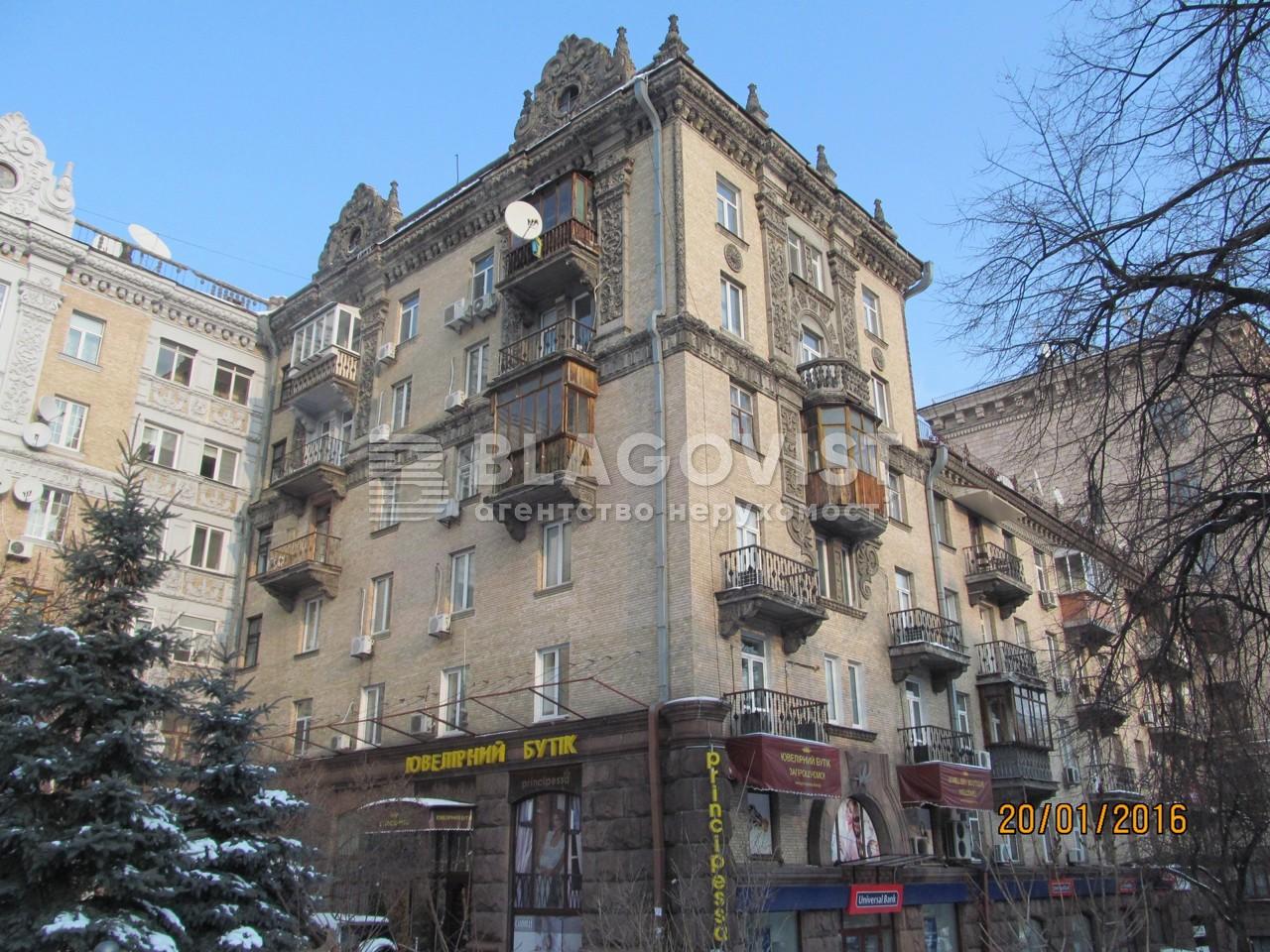 Нежитлове приміщення, M-28926, Прорізна (Центр), Київ - Фото 1
