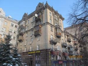 non-residential premises, Prorizna (Centre), Kyiv, M-33376 - Photo1