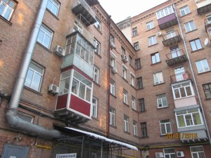 Нежитлове приміщення, M-28926, Прорізна (Центр), Київ - Фото 2