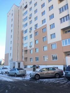 Квартира Горького, 5г, Софиевская Борщаговка, P-17349 - Фото