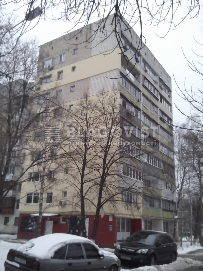Нежитлове приміщення, Z-681453, Мукачівська, Київ - Фото 1