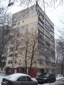Квартира Мукачевская, 14а, Киев, R-30917 - Фото