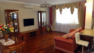 Apartment Chavdar Yelyzavety, 9, Kyiv, F-34993 - Photo