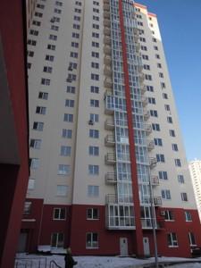 Квартира Гарматна, 38а, Київ, Z-147062 - Фото3