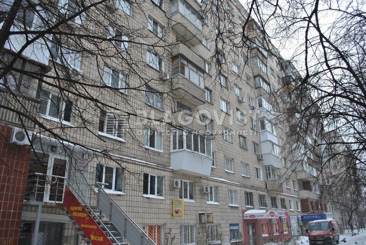Квартира F-35463, Лесі Українки бул., 28, Київ - Фото 4