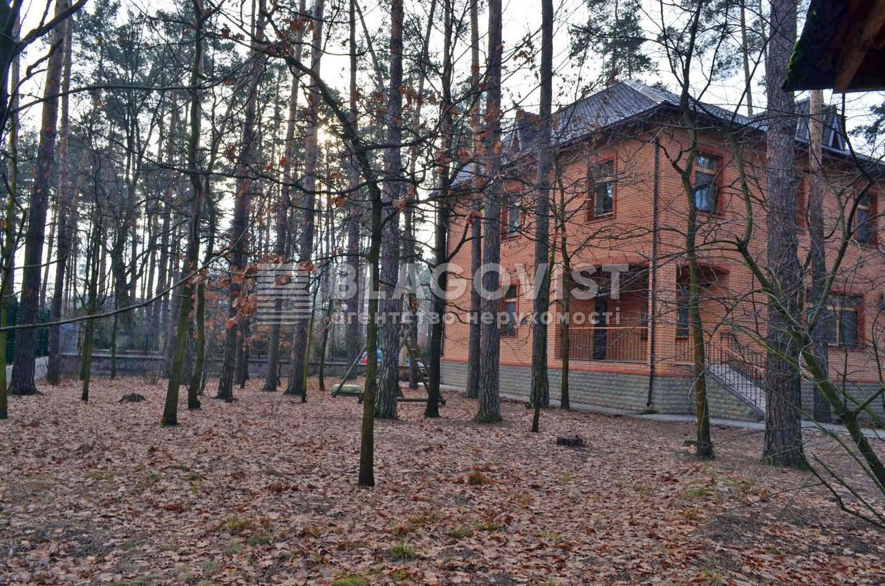 Дом F-35034, Козин (Конча-Заспа) - Фото 1