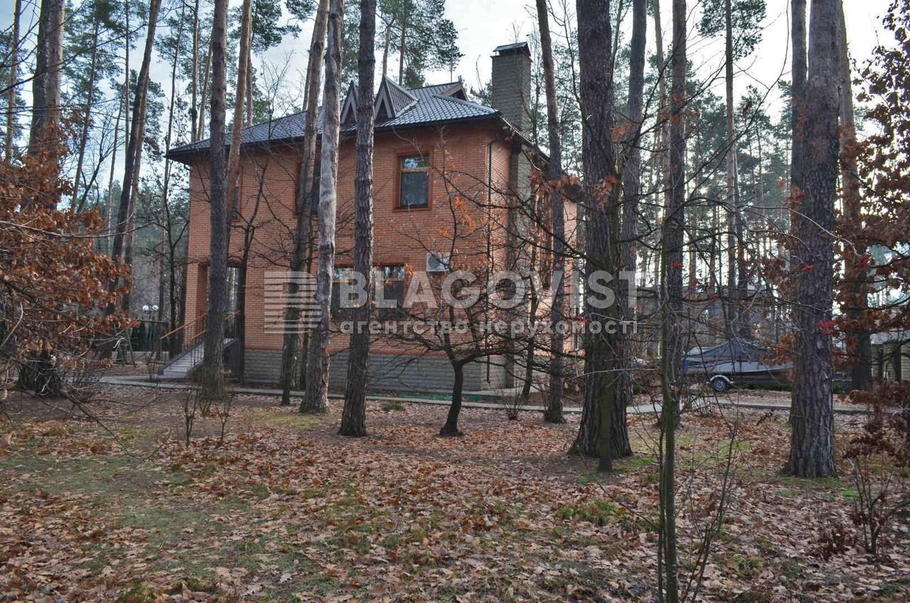 Дом F-35034, Козин (Конча-Заспа) - Фото 2