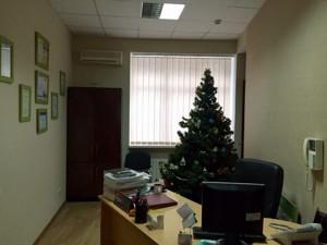 Нежилое помещение, M-28456, Большая Житомирская, Киев - Фото 9