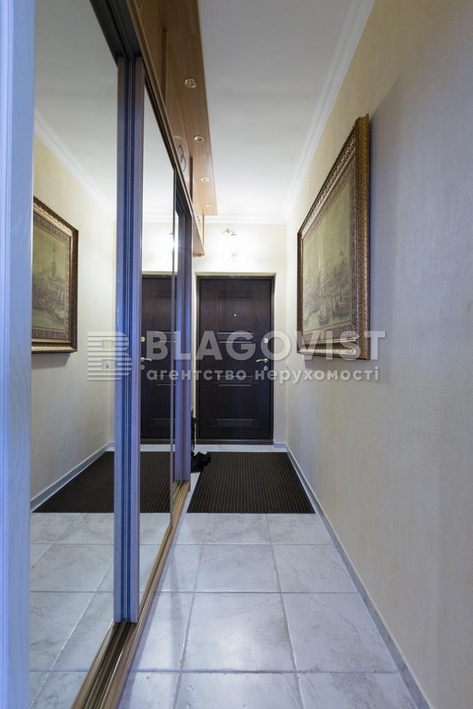 Квартира E-34585, Панельная, 5, Киев - Фото 21