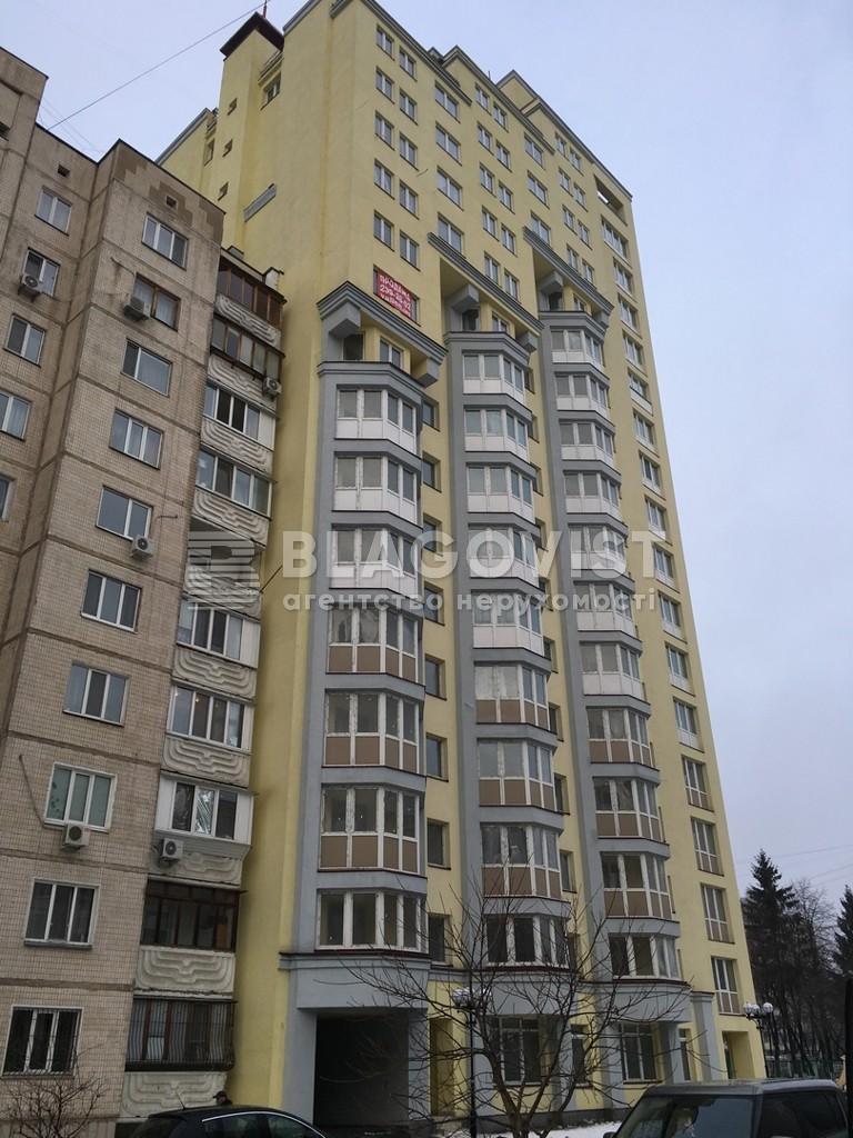 Квартира Z-570397, Макеевская, 10б, Киев - Фото 4