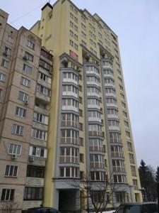 Квартира Макеевская, 10б, Киев, Z-113694 - Фото1