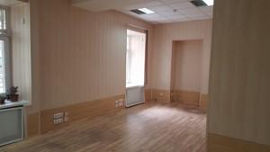 Офис, Тарасовская, Киев, C-102209 - Фото 8