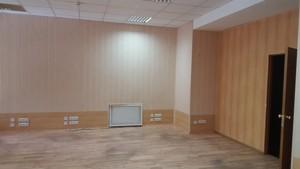 Офис, Тарасовская, Киев, C-102209 - Фото 9