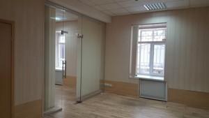Офис, Тарасовская, Киев, C-102209 - Фото 5