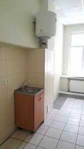 Офис, Тарасовская, Киев, C-102209 - Фото 11