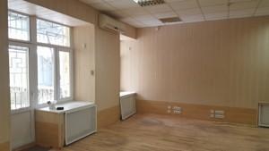 Офис, Тарасовская, Киев, C-102209 - Фото 7
