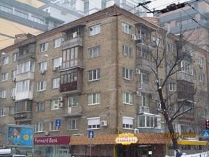 Квартира Саксаганського, 70/16, Київ, H-39007 - Фото1