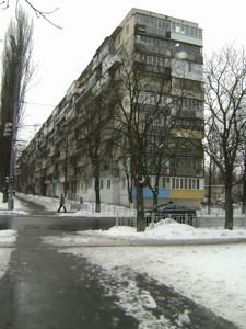 Квартира Роллана Ромена бульв., 5/8, Киев, E-35769 - Фото2