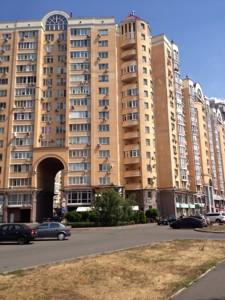 Ресторан, Героев Сталинграда просп., Киев, A-109325 - Фото 22