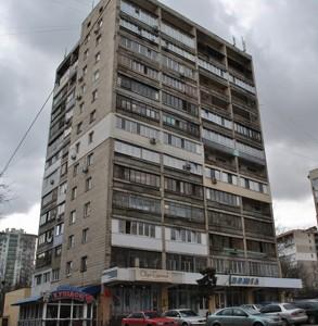 Квартира C-102227, Липкивского Василия (Урицкого), 23, Киев - Фото 1