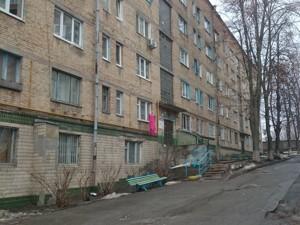 Квартира Ломоносова, 34/2, Киев, D-34468 - Фото