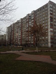 Квартира Архипенка Олександра (Мате Залки), 6б, Київ, R-15277 - Фото