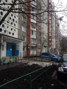 Квартира Архипенко Александра (Мате Залки), 6б, Киев, Z-210776 - Фото3