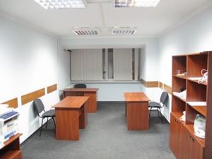 Офис, G-293, Бойчука Михаила (Киквидзе), Киев - Фото 6