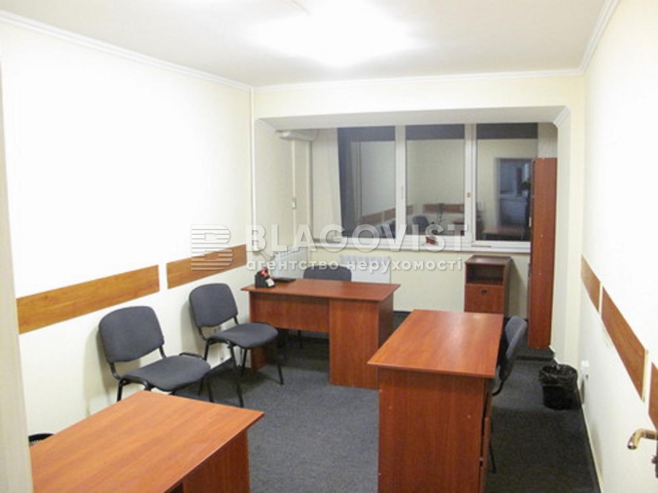 Офис, G-293, Бойчука Михаила (Киквидзе), Киев - Фото 7