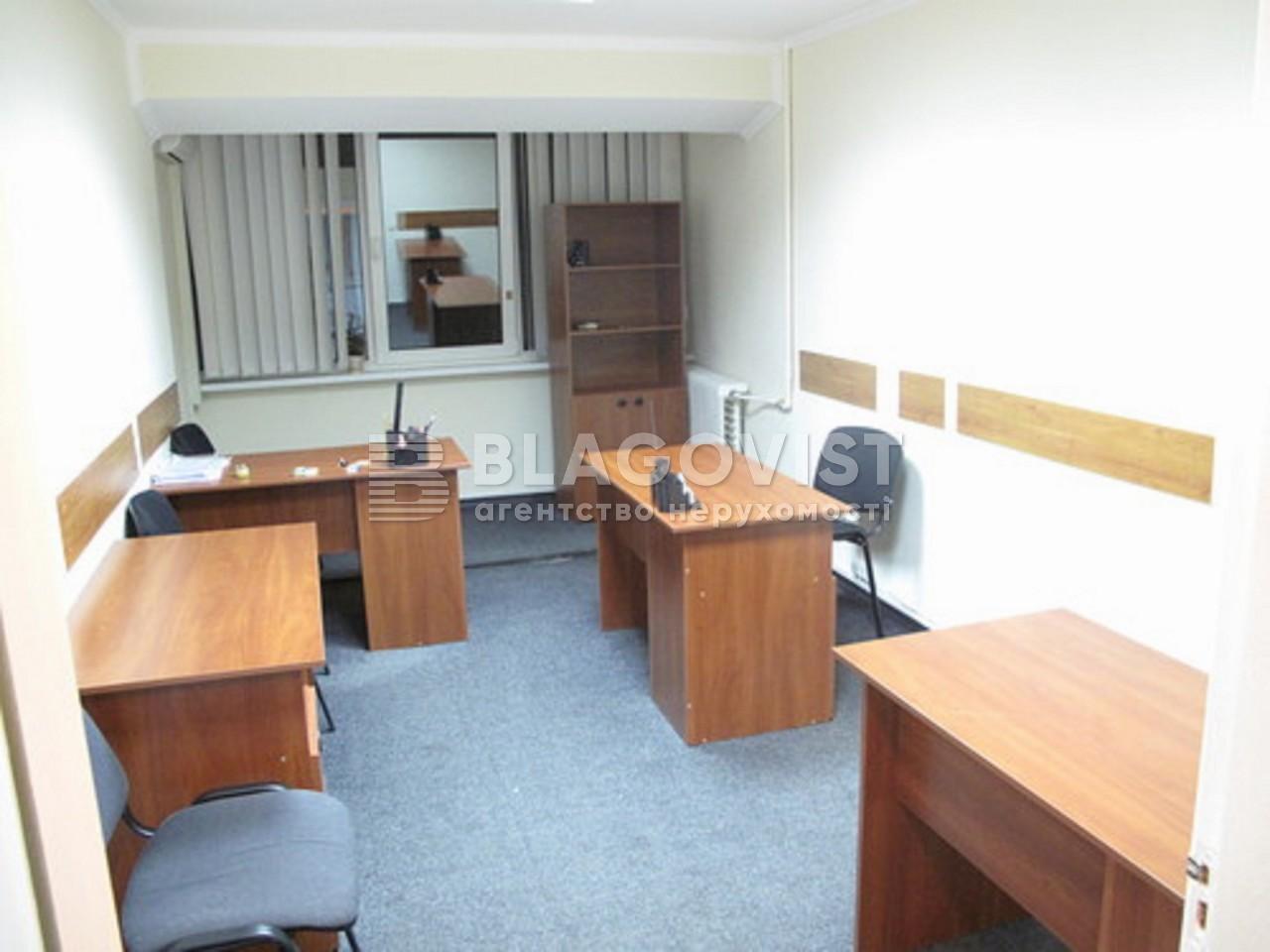 Офис, G-293, Бойчука Михаила (Киквидзе), Киев - Фото 8