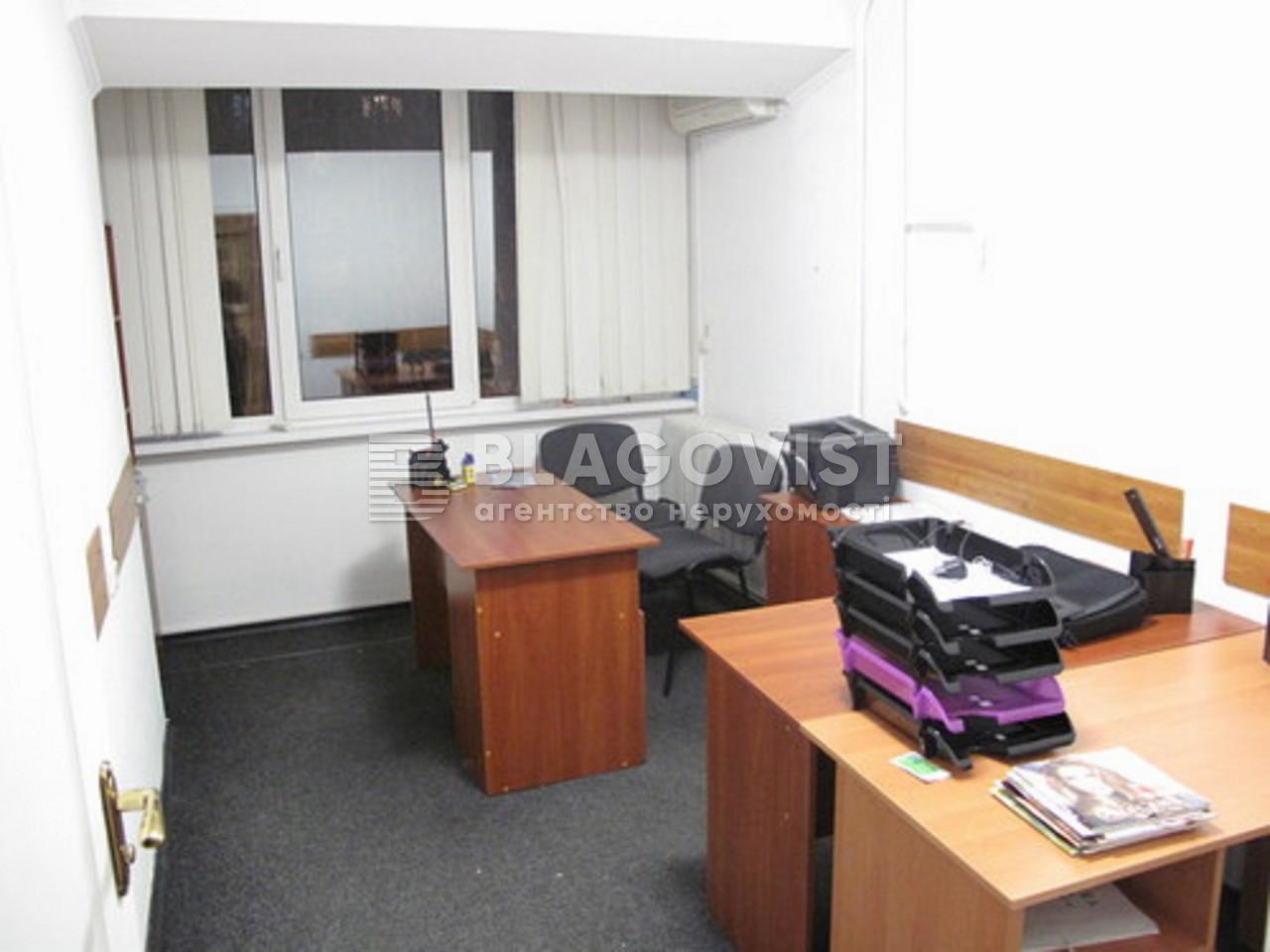 Офис, G-293, Бойчука Михаила (Киквидзе), Киев - Фото 9
