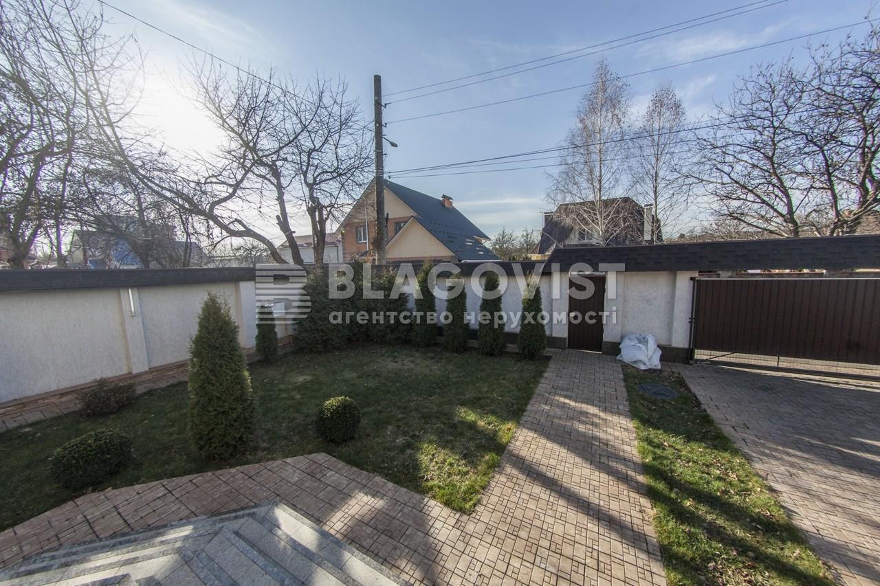 Дом E-34630, Туполева Академика, Киев - Фото 35