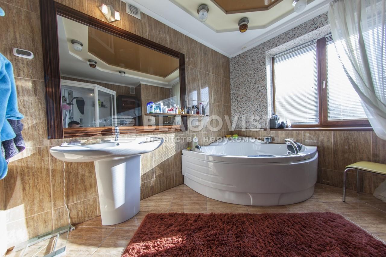 Дом E-34630, Туполева Академика, Киев - Фото 27