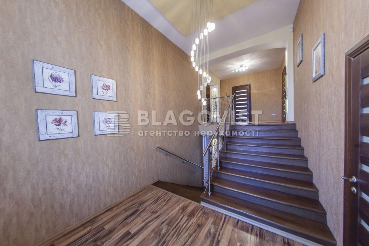 Дом E-34630, Туполева Академика, Киев - Фото 31