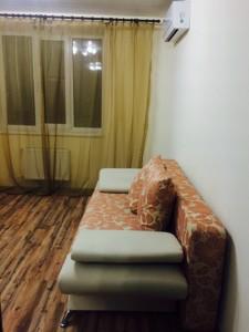 Квартира Боголюбова, 12, Софиевская Борщаговка, F-35158 - Фото 2