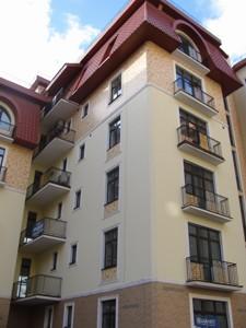 Квартира P-17559, Протасов Яр, 8, Киев - Фото 8