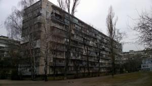 Квартира Курчатова Академика, 6, Киев, M-28546 - Фото1