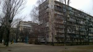 Квартира Курчатова Академика, 6, Киев, M-28546 - Фото2