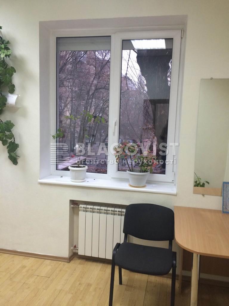 Магазин, Немецкая (Тельмана), Киев, Z-1656439 - Фото 4